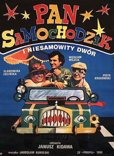 Pan Samochodzik i Niesamowity Dwór (1986)